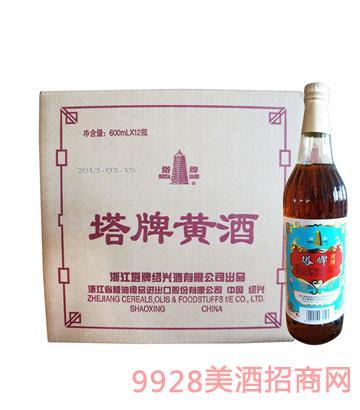 塔牌绍兴黄酒600ml