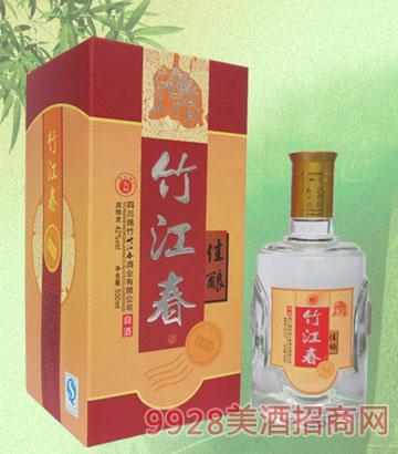 竹江春酒佳酿