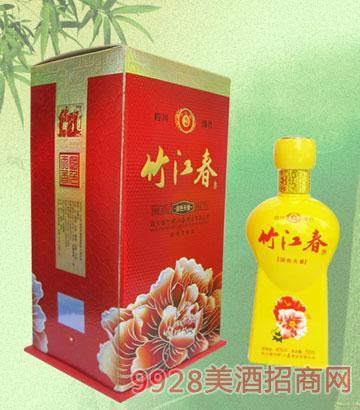 竹江春酒(国色天香)