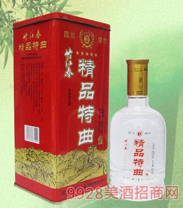 竹江春精品特曲酒