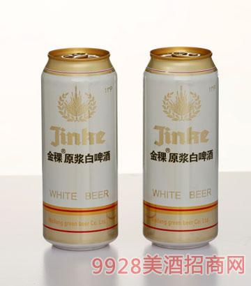 500ML金稞白啤酒罐装