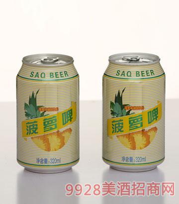 320ML赛酷果啤罐装