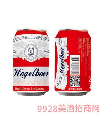 黑格尔啤酒红罐320ml