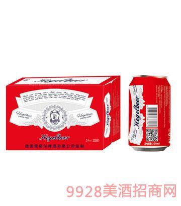 黑格尔啤酒红罐箱装