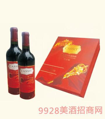 青岛卡斯特双瓶礼盒干红葡萄酒13%vol750ml