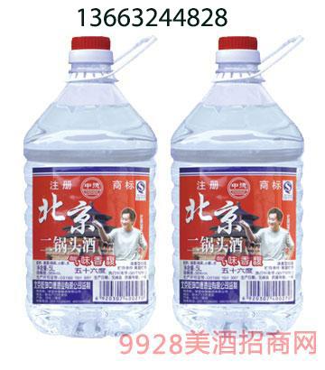 北京二锅头酒桶装50度56度5L
