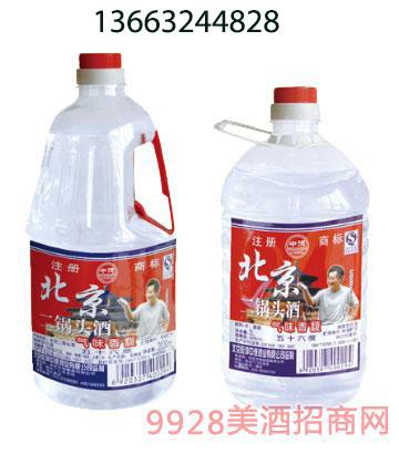 北京二锅头酒桶装50度56度2L