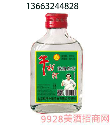 牛栏河陈酿白酒100ml