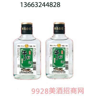 牛栏河酒100ml