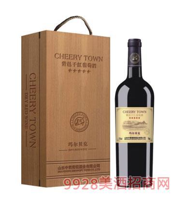 紫邑干红葡萄酒木盒