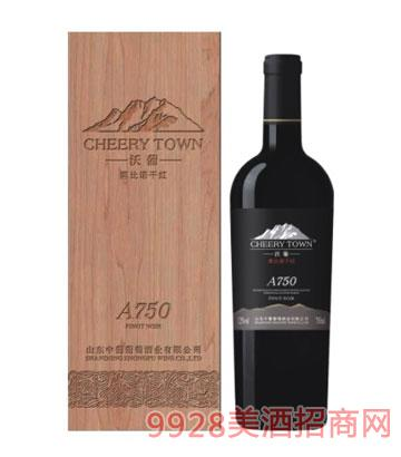 沃葡黑?#25200;?#24178;红葡萄酒木盒