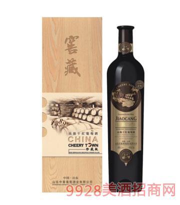 窖藏高级干红葡萄酒木盒