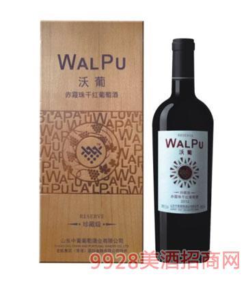 沃葡赤霞珠干红葡萄酒木盒