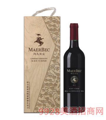 玛儿?#32431;?#34503;龙珠干红葡萄酒木盒