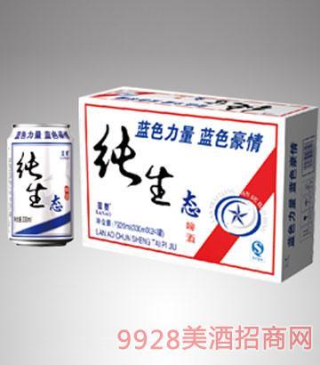 蓝奥纯生态啤酒