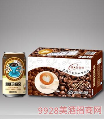 焦糖玛奇朵咖啡饮料