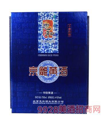 京雕黄酒10年陈