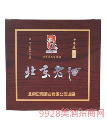 北京老酒礼盒装