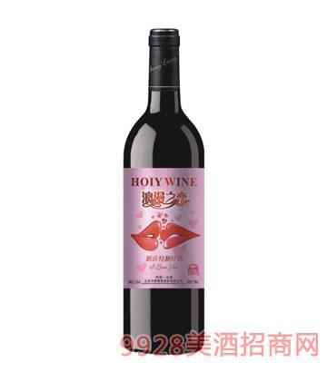 浪漫之恋红酒