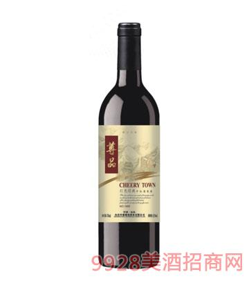尊品红色经典干红葡萄酒