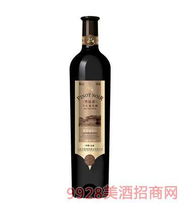 黑比诺橡木桶窖藏干红葡萄酒