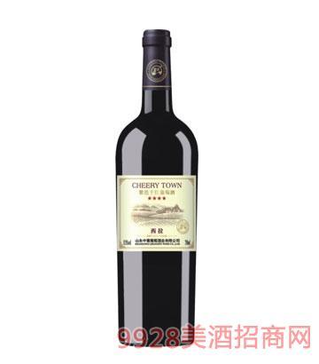紫邑西拉干红葡萄酒