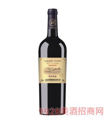 紫邑马尔贝克干红葡萄酒