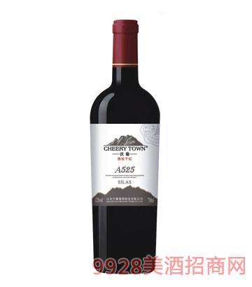 沃葡西拉干红葡萄酒A525
