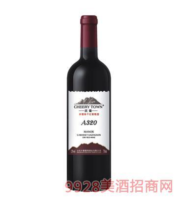 沃葡赤霞珠干红葡萄酒A320