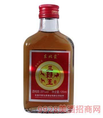 聚泓源�|北蒙三鞭酒