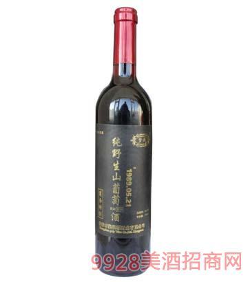 聚泓源�野生山葡萄酒