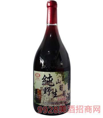 聚泓源�野生山葡萄酒750ml