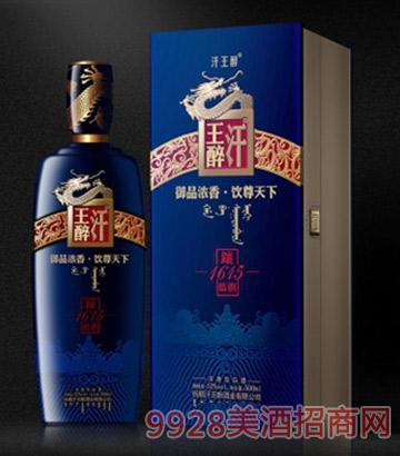 汉王醉酒镶蓝旗
