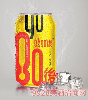 8090后青春活力啤酒金罐