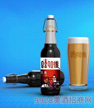 8090后青春活力啤酒(拉盖)