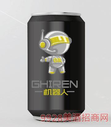 机器人啤酒330ml小白系列黑罐