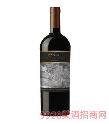 智利普赛尔珍藏赤霞珠干红葡萄酒