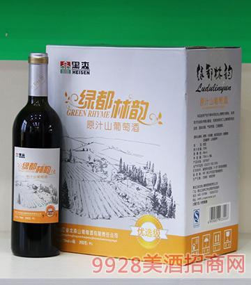 绿都林韵窖藏特制原汁葡萄酒6支纸箱装