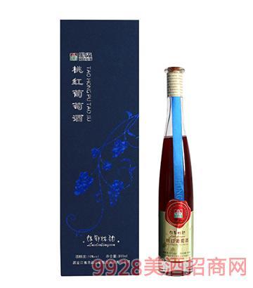 绿都林韵桃红山葡萄酒礼盒装