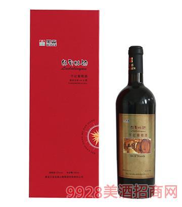 绿都林韵干红山葡萄酒礼盒装