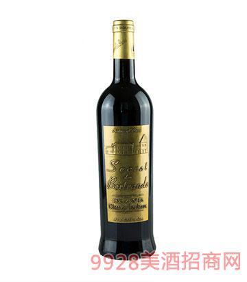 贝堂王干红葡萄酒