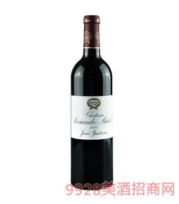 圣玛丽城堡干红葡萄酒
