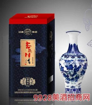 杏花村酒唐本记15