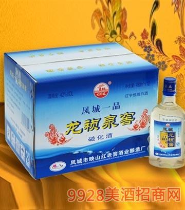 龙祯泉窖酒