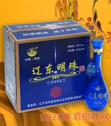 辽东明珠酒