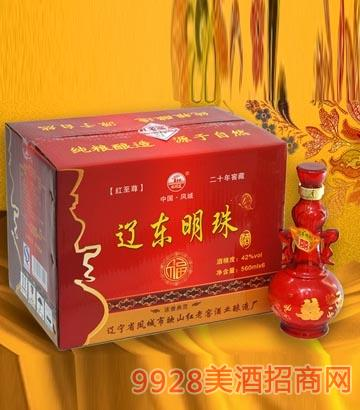 辽东明珠福酒