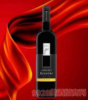 黃尾袋鼠珍藏設拉子紅葡萄酒