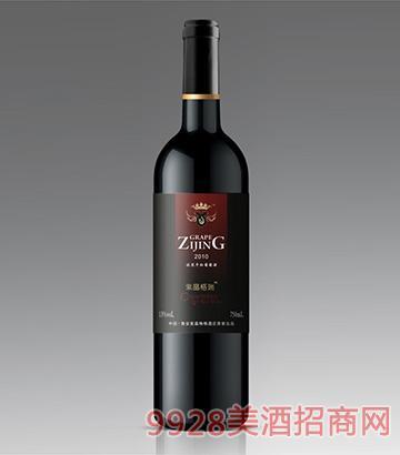 紫晶格2010浓浆干红葡萄酒