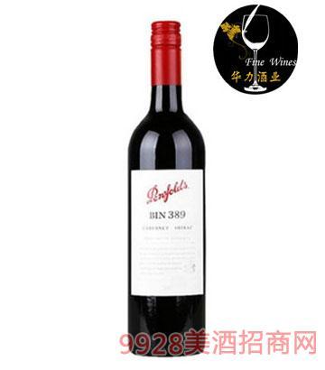 澳大利亚奔富BIN389解百纳西葡萄酒