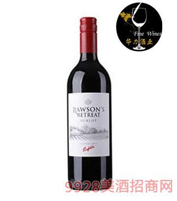 奔富洛神山庄梅洛红葡萄酒